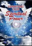 Awakening Your Spiritual Power Series – Download